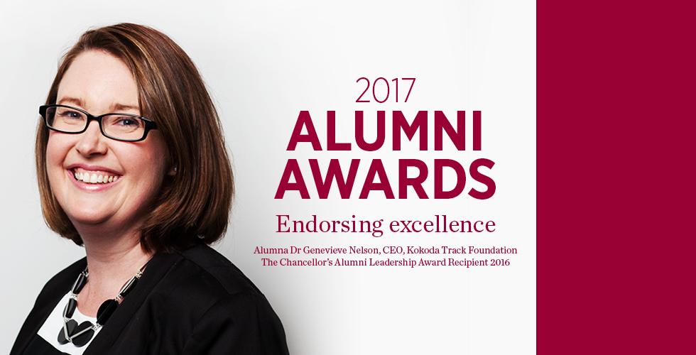 Alumni Award 2017