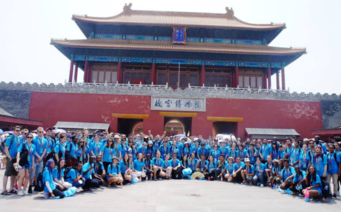 Participants in China
