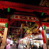 Sydney Chinatown Dixon Street Entrance. Photographer: John Marmaras. Source: City of Sydney.