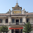 Thumbnail image of heritage building in China.