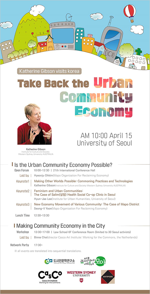 Poster advertising Katherine Gibson's Take Back the Urban Community Economy events in Korea.