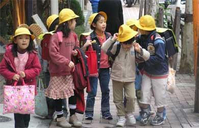 Tokyo children