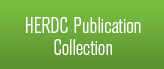 HERDC Publication Collection