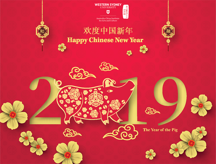 CNY 2019 web update