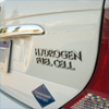 A hydrogen powered car