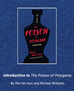 Poison of polygamy Intro update