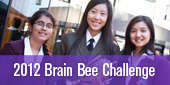 2012 Brain Bee Competition
