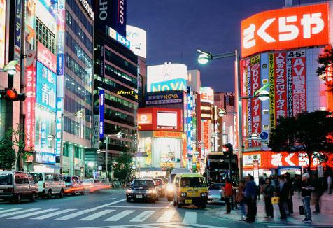 East Shinjuku