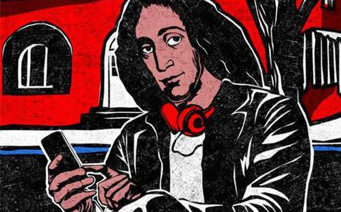 Spinoza's Provocations