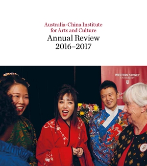 annual review cover update