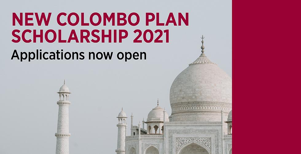 NCP Scholarships 2021