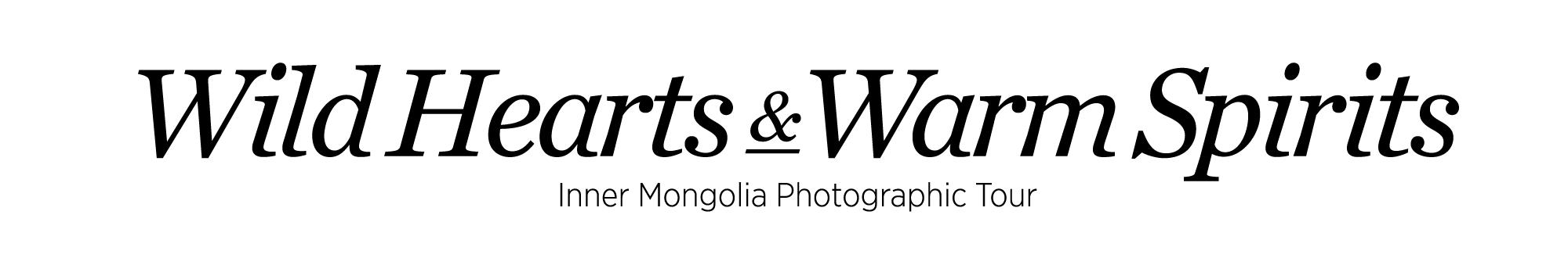 inner mongolia logo