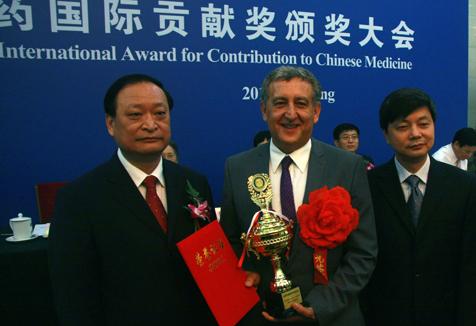 Alan Bensoussan receives award