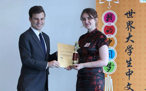 Raen Turner accepts the winner's award