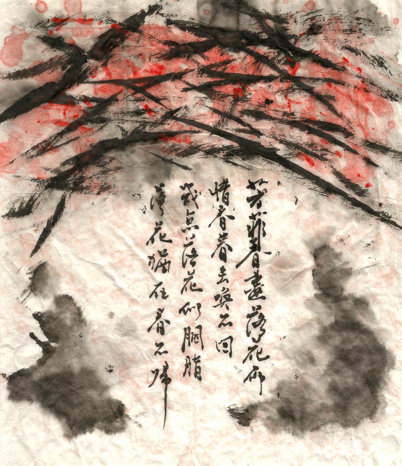 Poetic Energies