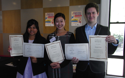 Japanese Language Speech Contest 2013