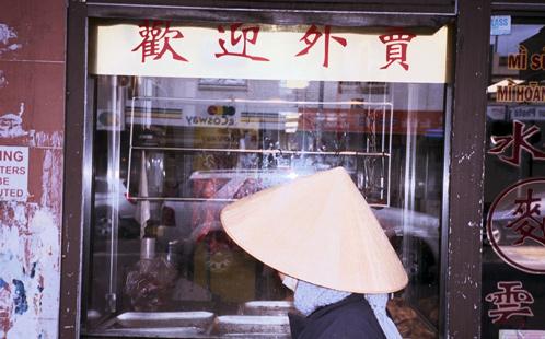 Bankstown shopfront with Chinese writing
