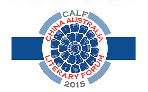 China Australia Literary Forum logo