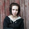 Teenage girl living on the street