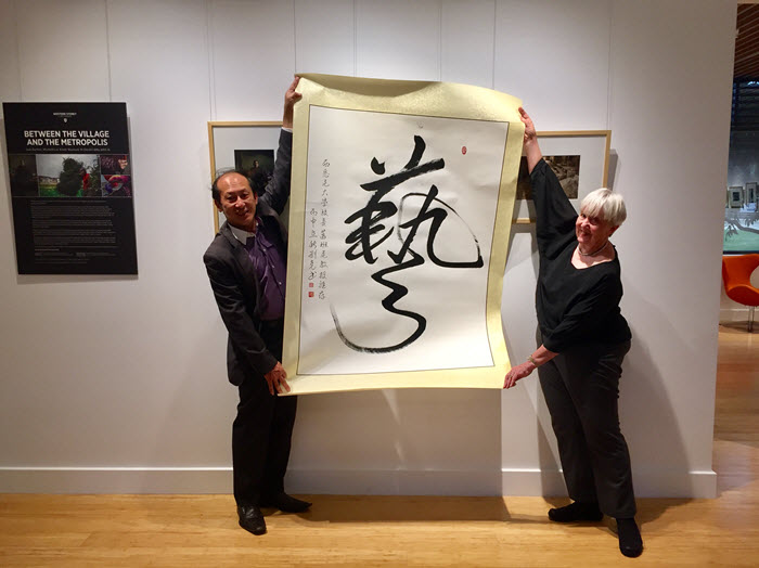 Presentation of Calligraphy