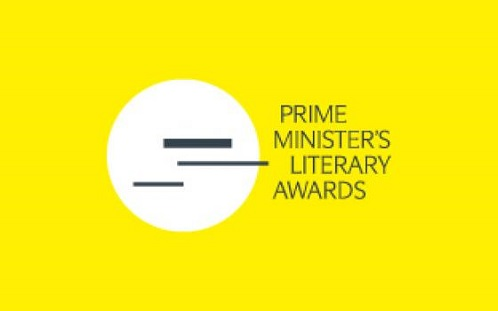 PM Literary Award