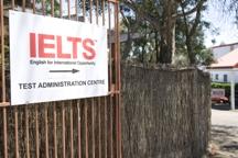 IELTS sign