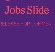 Addressing Western Sydney's Jobs Slide
