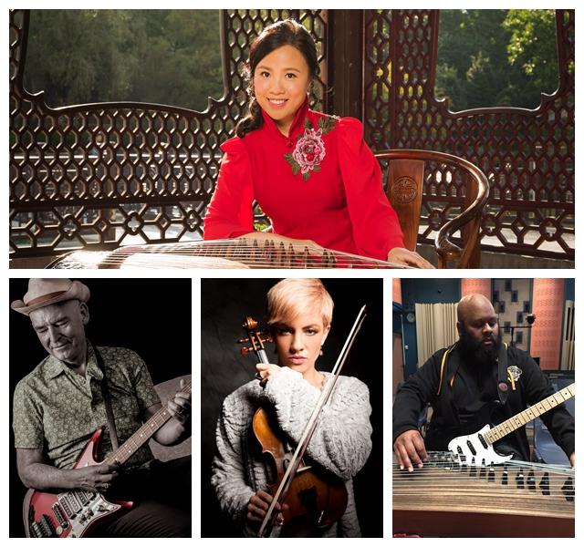 music guzheng