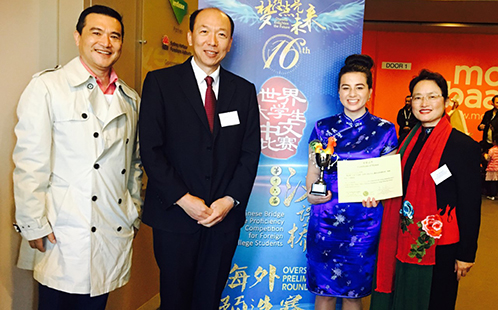 Chinese Language Bridge Competition Winners