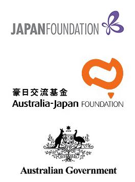 aus-japan-logo