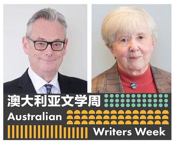 writers week web