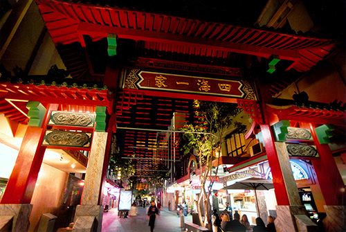 The entrance to Sydney's Chinatown.