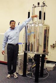 Hawkesbury NMR Facility