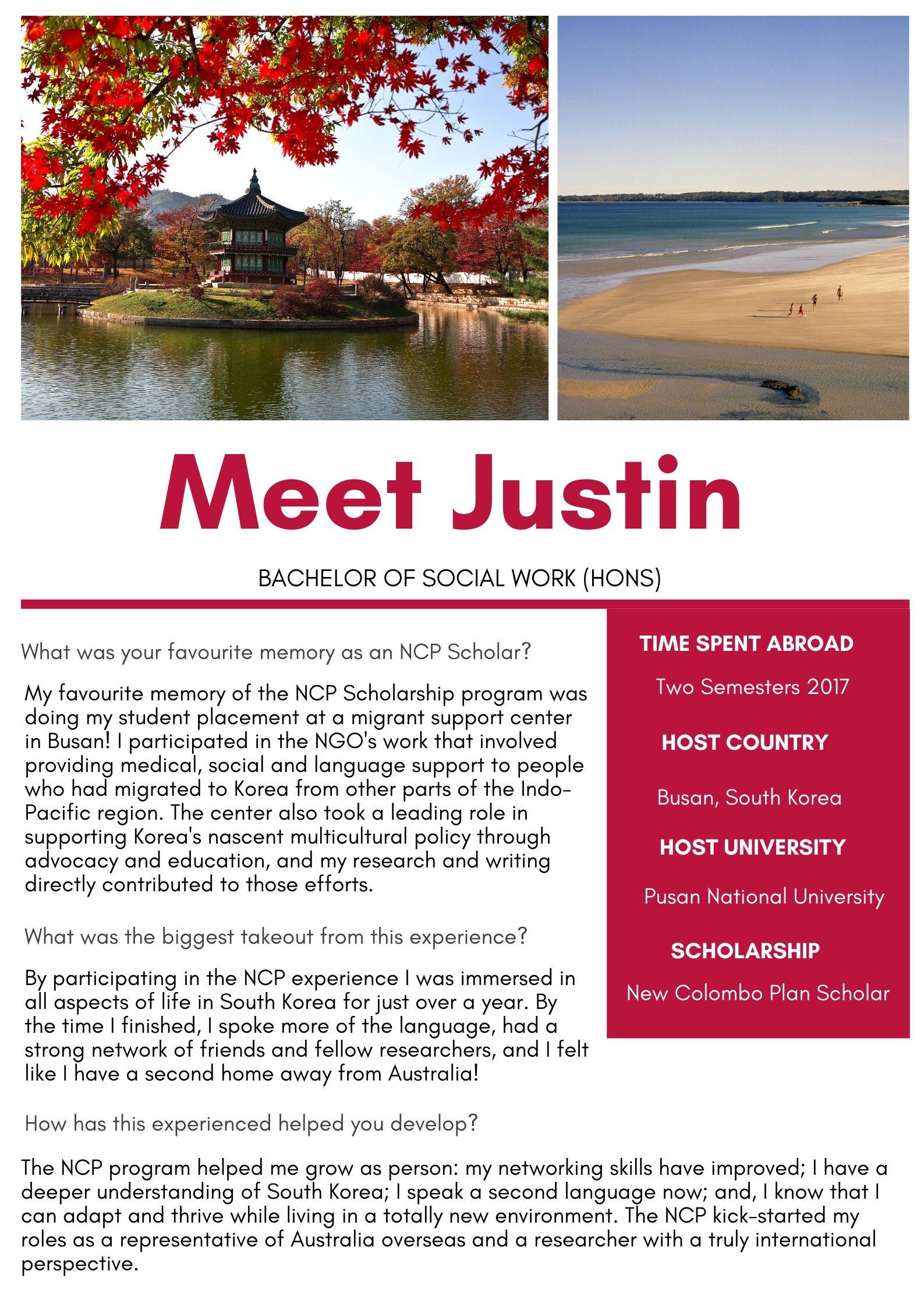 Meet Justin