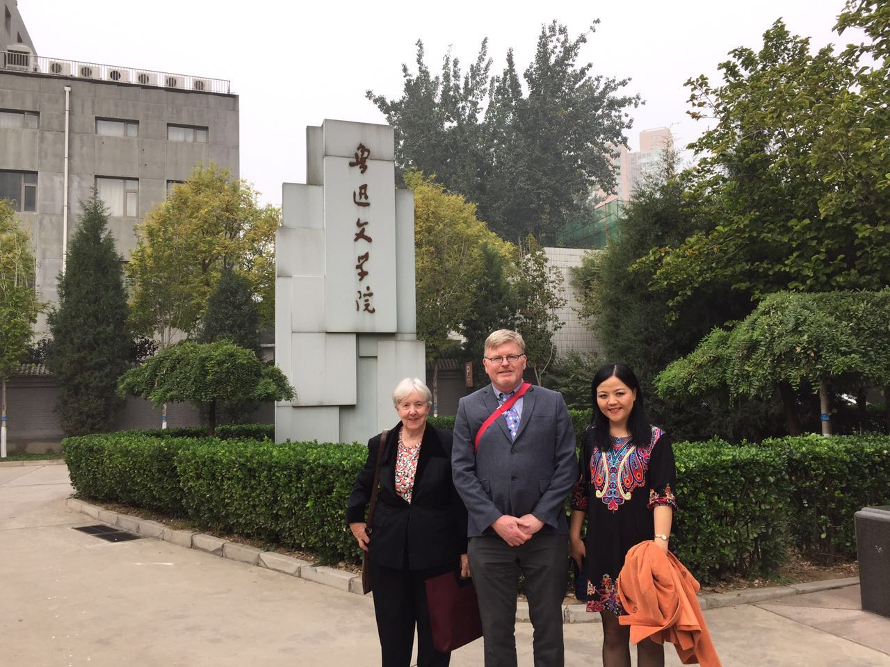 Three Western Sydney University representatives in front of LuXun Academy
