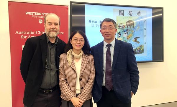 Chen Bing talk 3