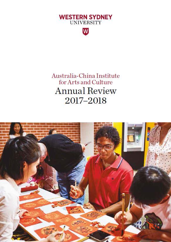 Annual Review 2017-18 EN