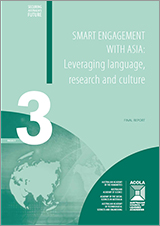 Smart Engagement with Asia cover - green cover with white writing, a picture of a globe in the bottom left corner.